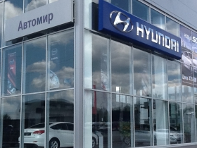 Completed construction of Nissan dealership in the city of Bryansk.