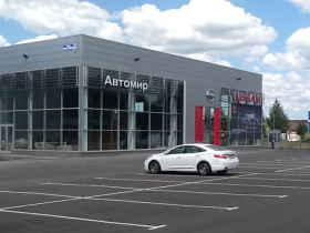 Completed construction of Hyundai dealership in the city of Bryansk.