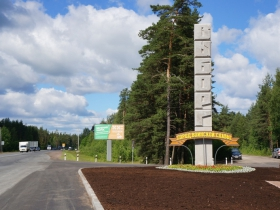 "The grand opening of the renewed stele ""Vyborg - City of Military Glory"""