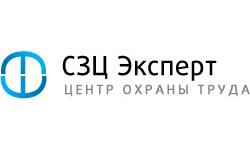 """ООО """"Инвестиционная строительная компания """"НКС"""" прошло проверку СОУД."""
