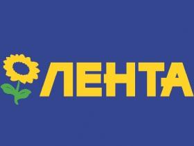 Начались работы по организации строительства торгово-делового комплекса «Лента»