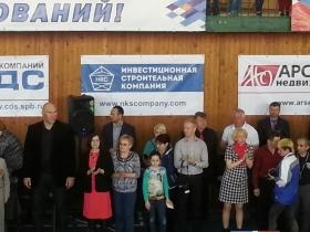 В городе Бокситогорск состоялось открытие турнира