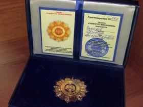 """Генеральный директор компании награжден орденом """"Гордость экономики"""""""