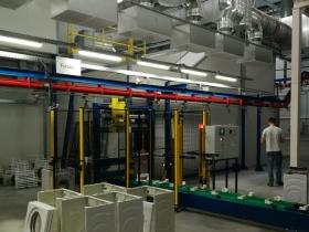 Состоялся ввод в эксплуатацию цеха Bosch and Siemens Home Appliances Group