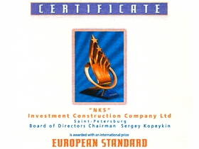«European Standard» International Award