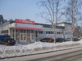 Завершено строительство магазина «Пятерочка»