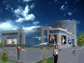 Многофункциональный торгово-офисный комплекс